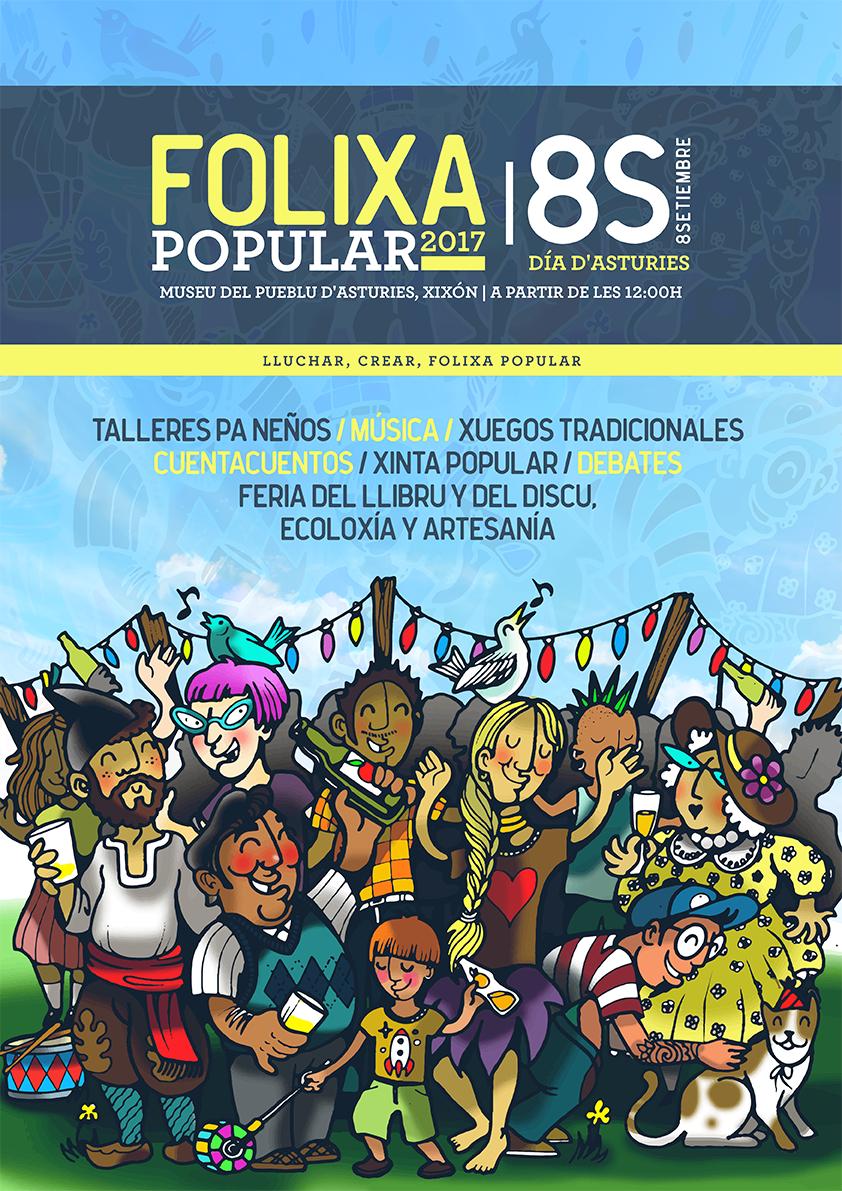Folixa(Web)