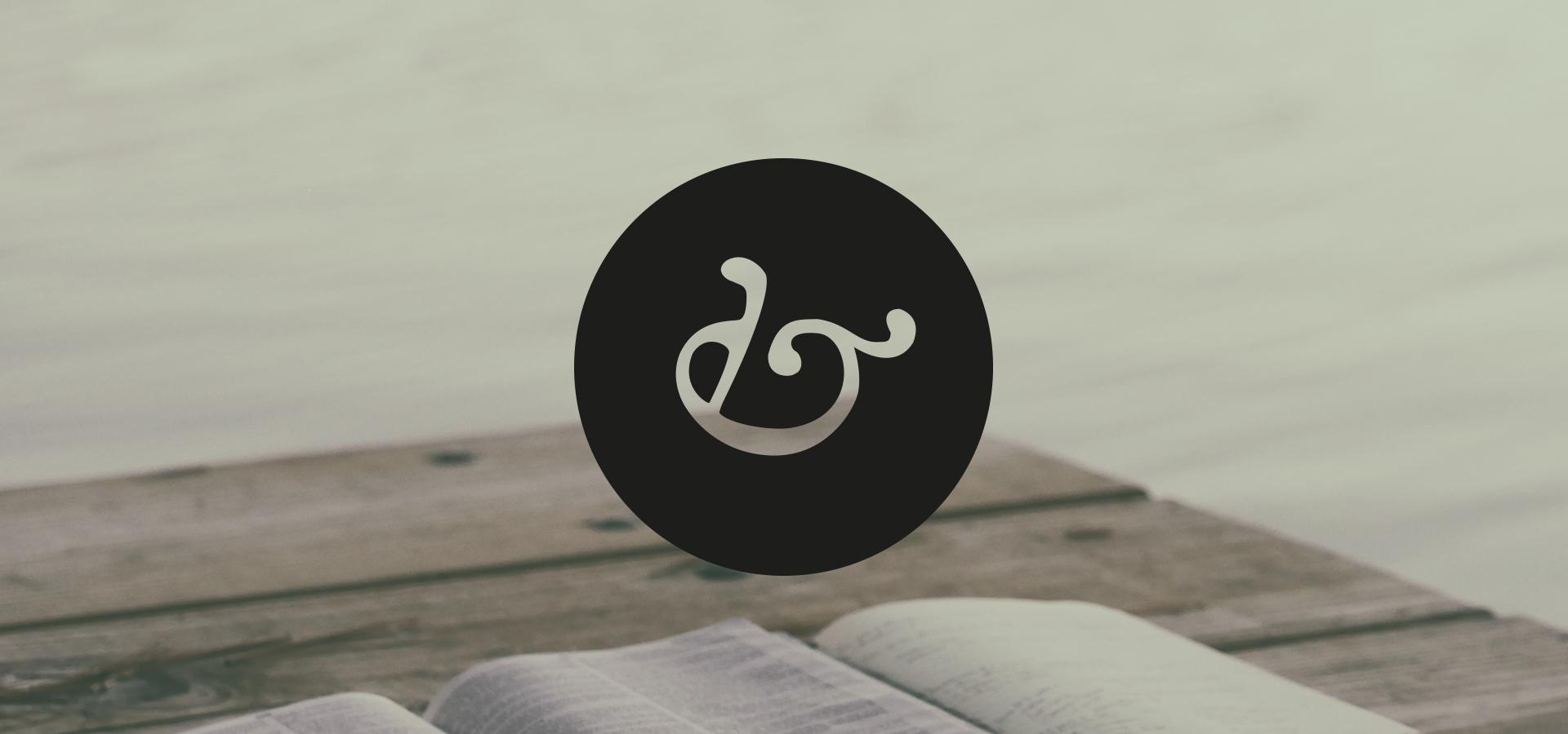 Logo-Trabe-cabecera
